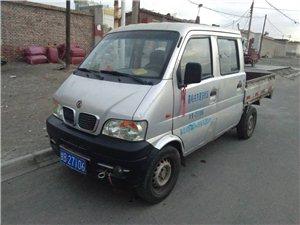 东风小康K02,双排客货,