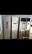 二手空调出售,本店有各种品牌空调出售,免费送货,免费安装,免费高温蒸汽清洗,臭氧消毒