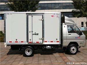 福田驭凌单排厢式车1.206
