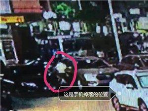 重酬,本人在商贸城前门左侧第三个车位遗失一部手机,已报警,望捡到的人还给本人