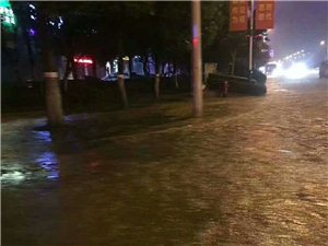 昨晚暴雨南溪被淹了