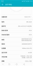 荣耀v10  蠡县交易  全新 买了二十来天