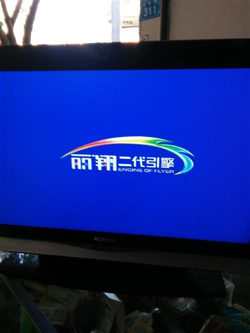 出售二台康佳液晶电视,有保修,有意者请联系