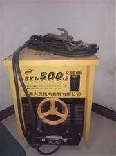 本人有500大型电焊机1台,9成新,并配有焊把和电源线,现需要转让。非诚勿扰        电话:1...
