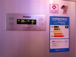 海尔冰箱,8成新,使用情况良好。15983328408
