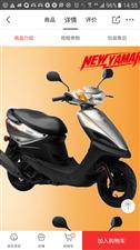 求购小踏板摩托车一辆,雅马哈,铃木,等都行