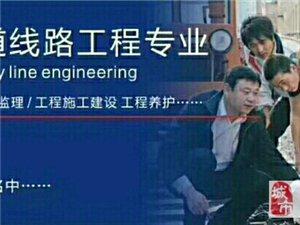 特大消息,西安商贸科技技术学院2018面向本地区招聘啦!
