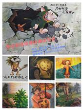 """惠水县好花红广场""""原始部落烧烤店""""墙绘作品,,欢迎参观墙绘!欢迎品尝美味!!!"""
