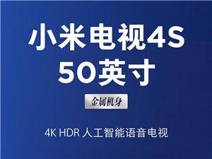 小米电视4S 50英寸,全新未开封!