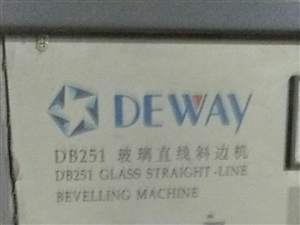 玻璃磨边机器,2010年十一月广东造爵斯直线斜边机出厂,有意请致电面谈!15931444844.17...