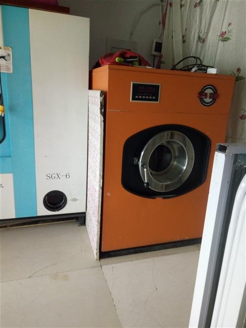 出售干洗机九成新,电话17547468745
