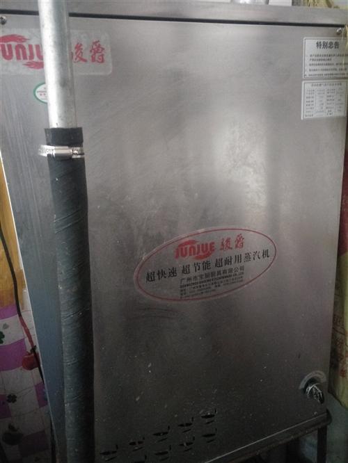 出售燃氣蒸汽機,電話17752227855