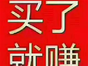 晋鹏·山台山2室2厅1卫44.8万元