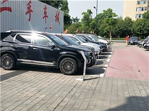 华容人在长沙做二手车生意,有需要的老乡联系我,车源多,车子能保证质量。微信手机同号182074088...