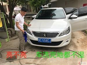 蒸汽洗车(栾川)