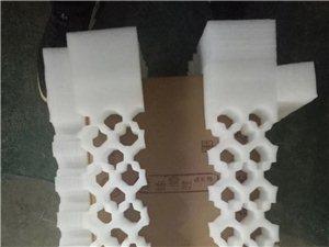 仁懷專業生產珍珠棉