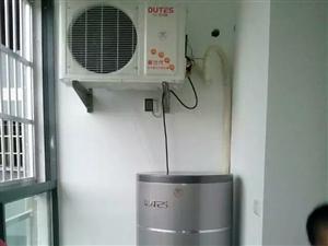 九成新 欧特斯空气能热水器出售 电话15172830942