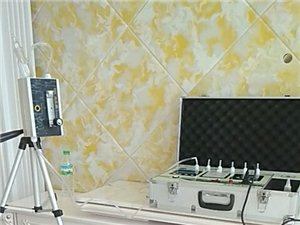 专业检测室内甲醛含量