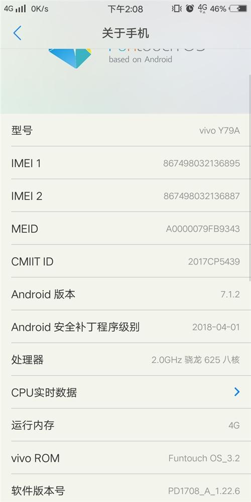 出一个vivoy79a 2400买的 用了一个月就放着没用 瓷釉黑 4+64 电子保修卡配件手机盒齐...