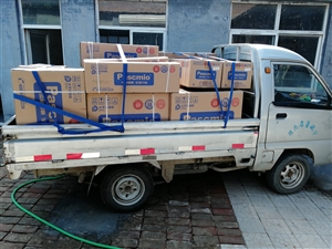 批发中松空调,厂家代理,36空调仅需1450元 电话15075412099辛
