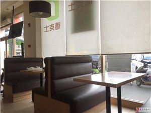 德克士新葡京网址-新葡京网站-新葡京官网餐厅舍不得开空调