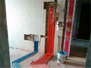 瀘州水電維修專業打孔