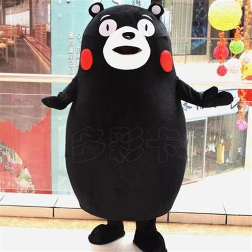 出售熊本熊卡通人偶宣傳服裝,沒穿過,尺碼150-180cm,生動有趣、活靈活現,可以從嘴巴位置直接看...