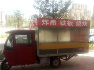 因去外地开展,出售烧烤炸串铁板小吃车。 动手即可业务,叶柏寿买的联络我看车。