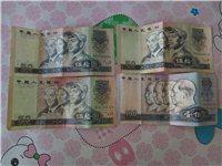 90年人民币   50元   100元
