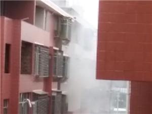 夏季大家注意防火哦!早上济川社区一套房发生火灾!