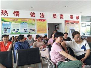 谁给南京东亚欠保险32个月的权利
