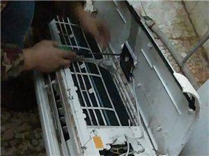 家電機電維修