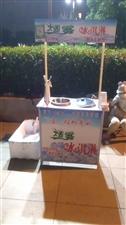 出售九成新烟雾冰淇淋机全套设备,包教会。提供液氮来源。