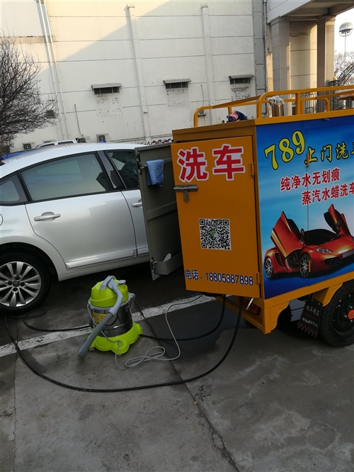 刚买的,因工作生活顾不过来,现诚心转让。上门蒸汽洗车三轮,也可水洗,内置全套洗车设备,蒸汽和冷水洗车...