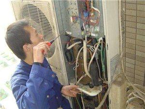 鄰水最專業空調維修清洗