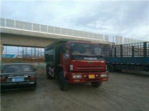 瑞沃140翻斗车出售