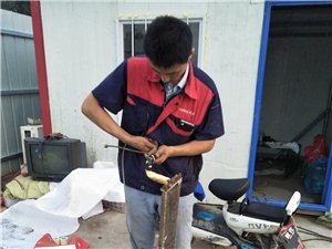 中原區格力空調維修移機加氟服務