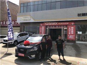 购车大优惠了,朋友们,澳门威尼斯人游戏平台比速-吉利直营店