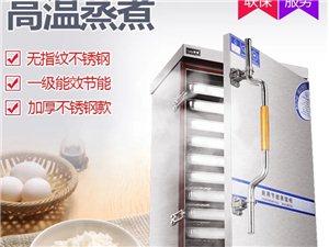 网上买的蒸柜 可以蒸包子馒头米饭蒸菜 本来想自己做包子的 老公去上班了 所以就没空做了 九成新 6层...