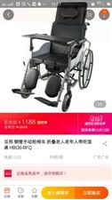 全新互邦轮椅,闲置两年。现550出售,有需要的联系我。13273533537