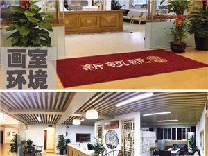 广州新领航画室