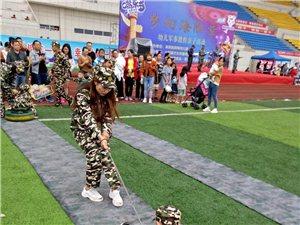 凤翔幼儿园梦幻海陆空大型军事演习活动取得圆满成功