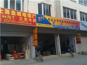 南京沪江商贸城2室2厅1卫2600元/月