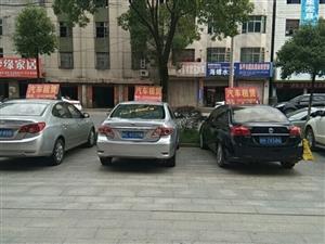 乐平市兴邦租车