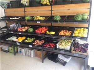 水果蔬菜货架九成新