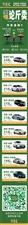 今年夏天有点怪,汽车开始论斤卖,汽车最低15元1斤