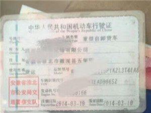 解放J5,新大威,2014年3月份,淮北户,公里数