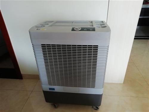 出售冷风机一台,家用,商用都适宜。