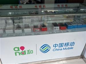 处理九成新 手机柜台一节  联系电话13589180810