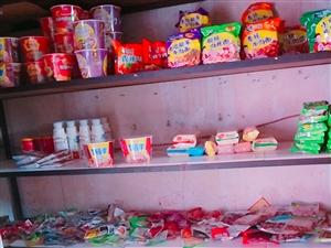 园区陶瓷厂院内食堂市肆一体外兑,由于家里没人照顾孩子,接送孩子不方便忙不外来,价钱面议,市肆带不带货...